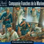 rp_wg7-fiw-04-comp-franches-de-la-marine-a.jpeg