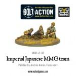 rp_wgb-ji-42-ija-mmg-team-a.jpeg
