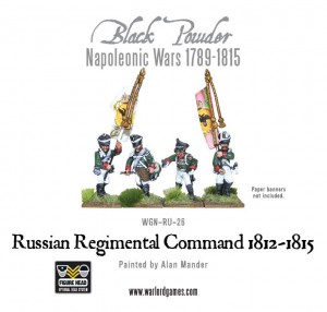 rp_wgn-ru-26-russian-1812-regt-cmd_2.jpeg
