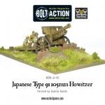 rp_WGB-JI-43-Type-91-105mm-howitzer-a.jpg
