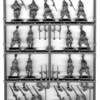 Preview: ECW Plastic Sprue Revealed!
