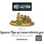 rp_wgb-ji-26-type-92-infantry-gun-a.jpeg
