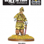 New: Bolt Action Japanese Reinforcements!
