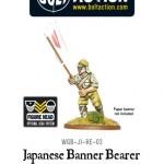rp_wgb-ji-re-03-banner-bearer.jpeg