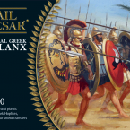 New: plastic Classical Greek Phalanx!