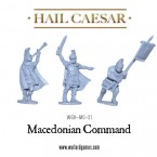 New: Macedonian Command!