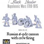New: Napoleonic Russian Artillery!