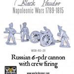 WGN-RU-29-Russian-6pdr-firing-a