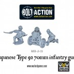 New: Bolt Action Japanese Type 92 70mm infantry gun!