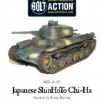 WGB-JI-101-Shinhoto-b