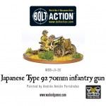 WGB-JI-26-Type-92-Infantry-gun-a