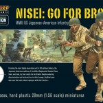 New: Nisei & Buffalo Soldiers!