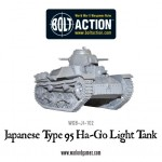 New: Bolt Action Japanese armour!