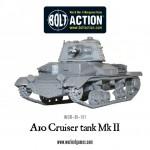 WGB-BI-151-A10-Cruiser-a