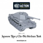 New: Japanese Type 3 Chi-Nu medium tank