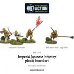 WGB-JI-02-Japanese-Infantry-i