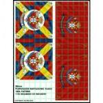 vxfp002-portuguese-flags-11th-regiment