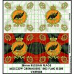 vxrf004-russian-flags-moscow-grenadiers