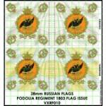 vxrf010-russian-flags-podolia-regiment