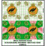 vxrf012-russian-flags-schlisselburg-regiment
