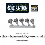 WGB-FHS-JAPAN-02-Jpn-Figure-Heads-Jungle-B