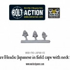 New: Japanese & Gurkha Figure Heads