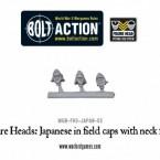 New: Japanese & Gurkha Figure Heads