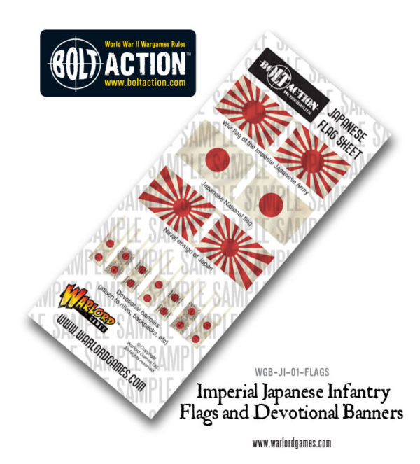 WGB-JI-01-FLAGS-Japanese-flags