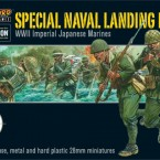 New: Japanese Special Naval Landing Force