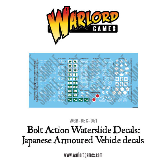WGB-DEC-051-Japanese-decals