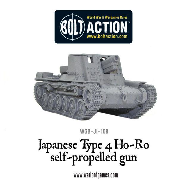 WGB-JI-108-Ho-Ro-SPG-a