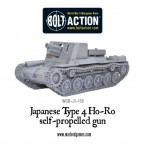 New: Japanese Type 4 Ho-Ro self-propelled gun