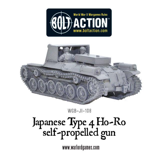 WGB-JI-108-Ho-Ro-SPG-d
