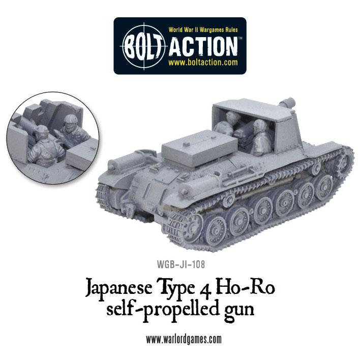 WGB-JI-108-Ho-Ro-SPG-e