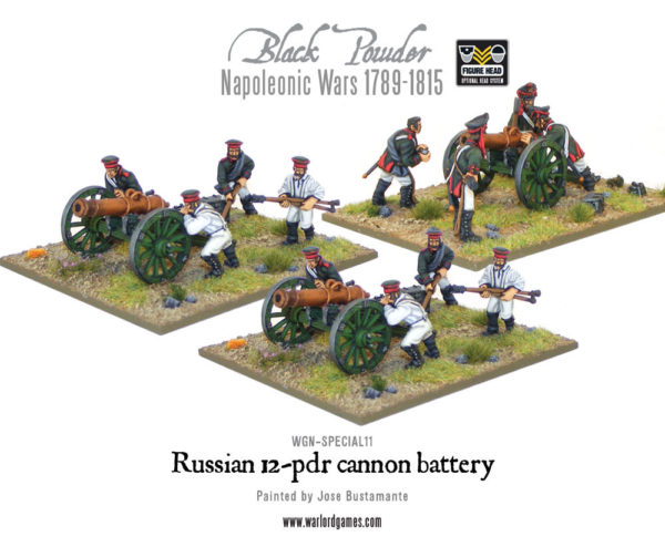 WGN-SPECIAL11-Russian-12pdr-battery