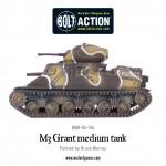 WGB-BI-146-M3-Grant-d