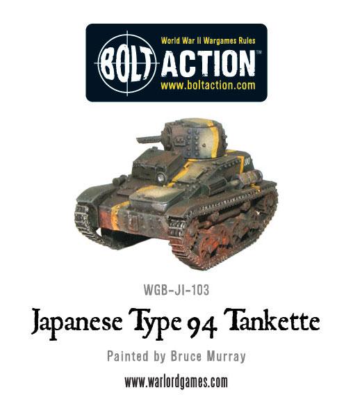 WGB-JI-103-Type-94-Tankette-b