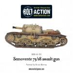 WGB-IA-103-Semovente-75-18_e