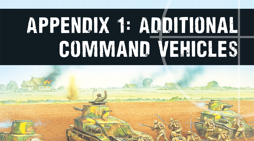 additional-command-vehicles