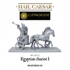 New: Egyptian Chariots