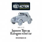 New: Japanese Type 95 Kurogane scout car