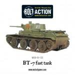 WGB-RI-122-BT7-fast-tank-d