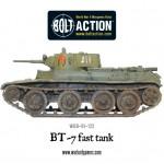 WGB-RI-122-BT7-fast-tank-e
