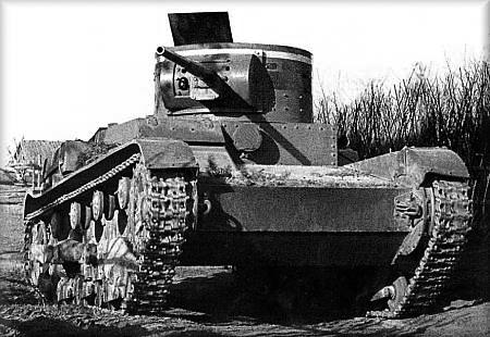 T-26-M1933_1