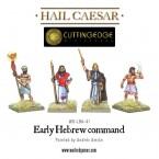 New: Early Hebrew command