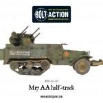 WGB-RI-124-M17-AA-half-track-e