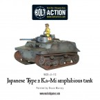 New: Japanese Type 2 Ka-Mi Amphibious Tank!