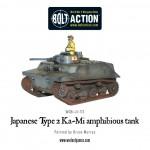 WGB-JI-113-Ka-Mi-amphibious-tank-a