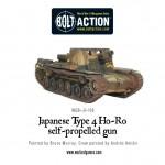 WGB-JI-108-Ho-Ro-SPG-b