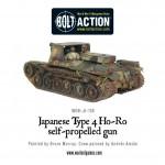 WGB-JI-108-Ho-Ro-SPG-c